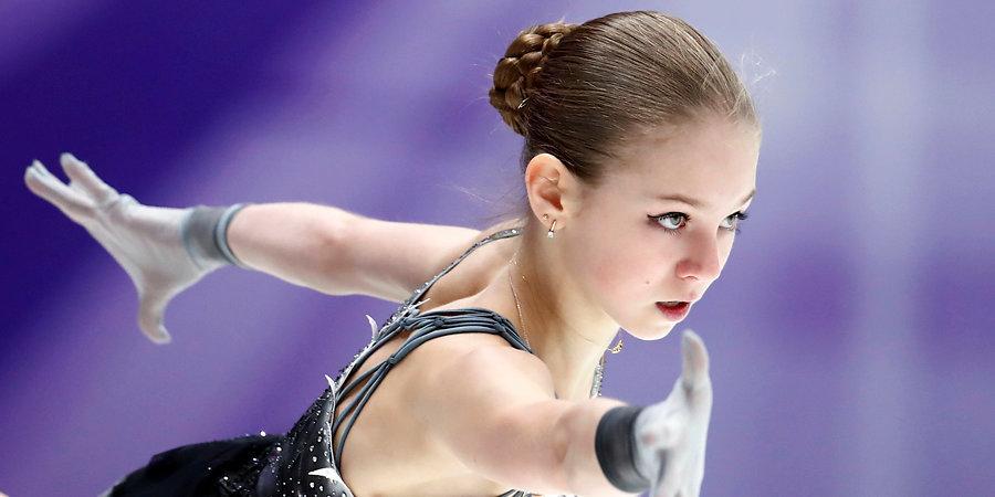 Александра Трусова: «Обидно, что не получилось собраться на соревнованиях»