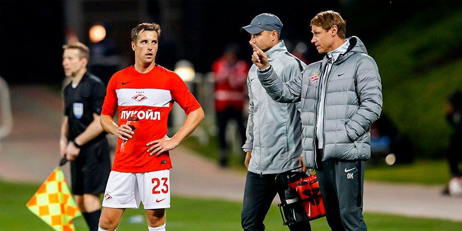 Олег Кононов: «В Катаре на 50 процентов был тот футбол, который я хочу видеть от «Спартака»