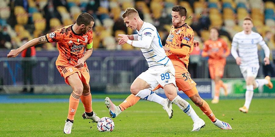 Мората принес «Ювентусу» победу над киевским «Динамо»