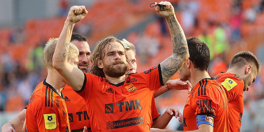Хет-трик Бикфалви на последних минутах вывел «Урал» в 1/8 финала Кубка России
