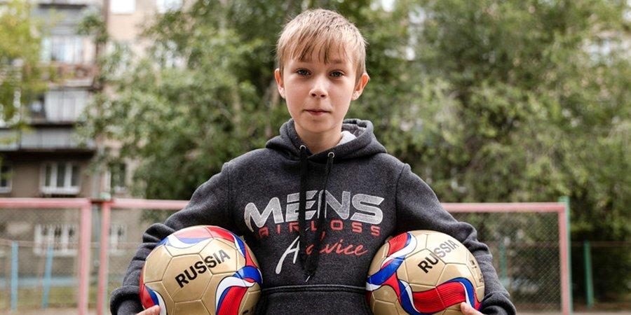 11-летний мальчик из Челябинска поедет на матч сборной России при поддержке местных властей