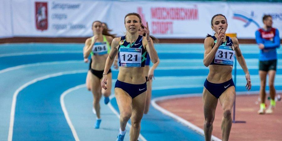 Александра Гуляева: «На международных стартах я могла бы быть далеко не первой, но результат был бы гораздо выше в условиях конкуренции»