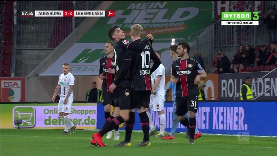 Футбол аугсбург байер видео трансляция