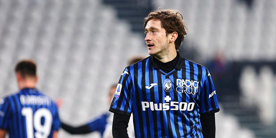 Миранчук остался в запасе «Аталанты» на матч с «Пармой»