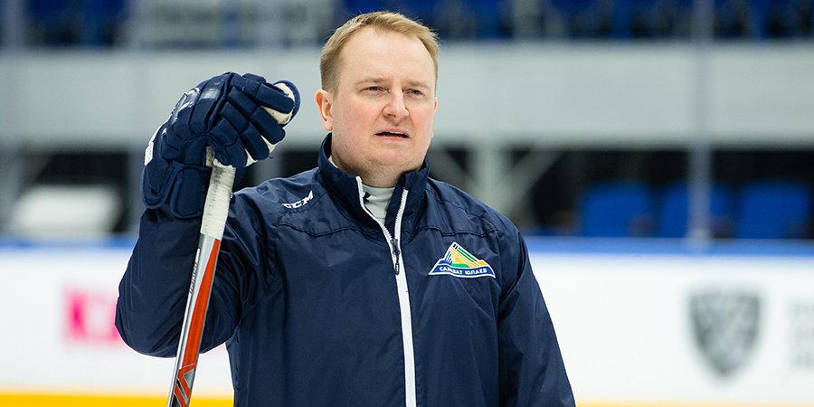«Салават» объявил о коронавирусе у главного тренера и двух форвардов