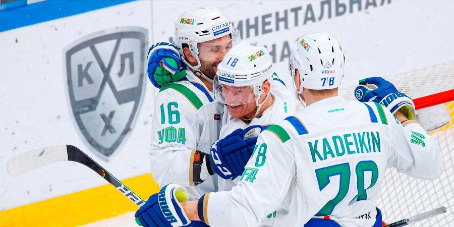 Чемпиона ограбили! «Салават» отобрал у ЦСКА и клюшку, и гол, и победу