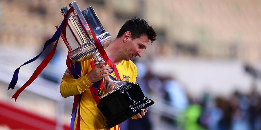 СМИ: Месси принял решение продлить контракт с «Барселоной»