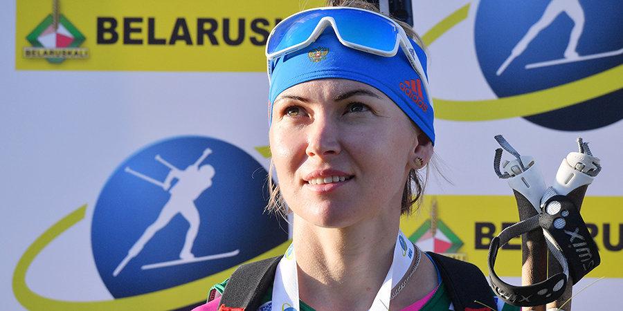 Екатерина Глазырина: «Сейчас я готова выступать в десятке на Кубке мира. Уверена, что у меня получилось бы, я к этому готовилась»