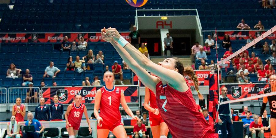 Россиянки разгромили Словакию на чемпионате Европы