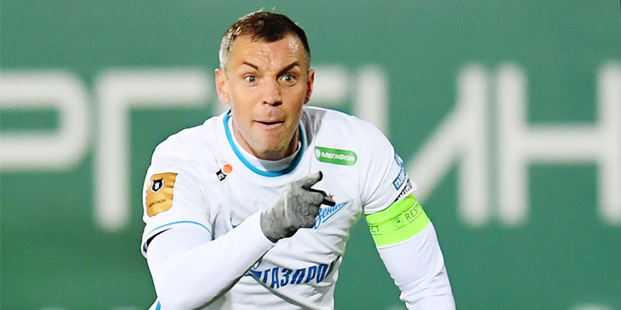 Дмитрий Селюк: «Дзюба — лучший форвард, никакой Смолов с ним близко не сравнится»
