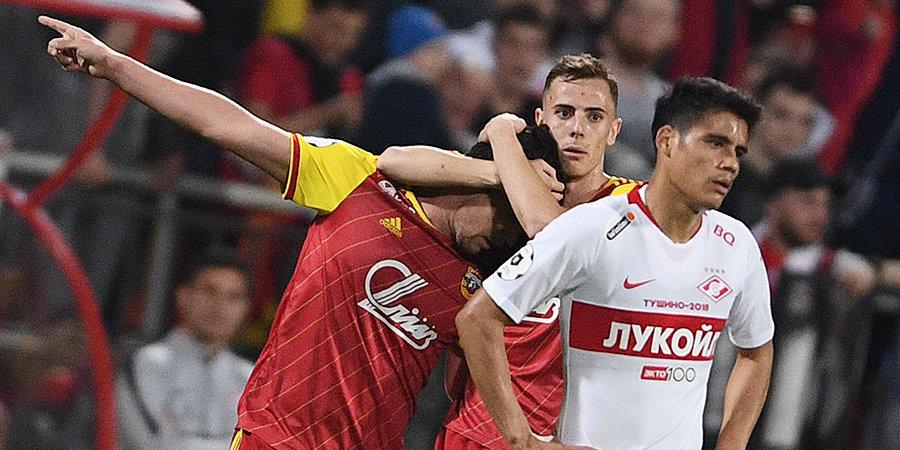 «Спартак» потерпел разгромное поражение от «Арсенала»