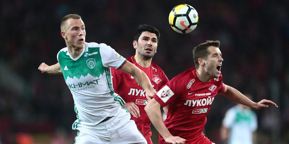 «Спартак» проиграл «Ахмату» в Москве