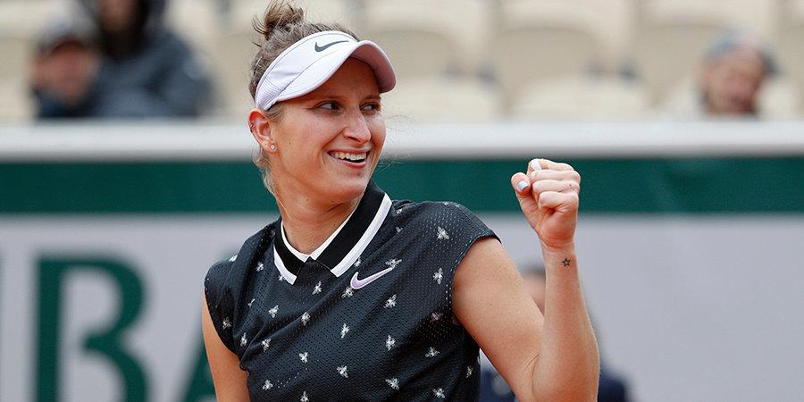 Вондрусова вышла в финал «Ролан Гаррос», обыграв Конту