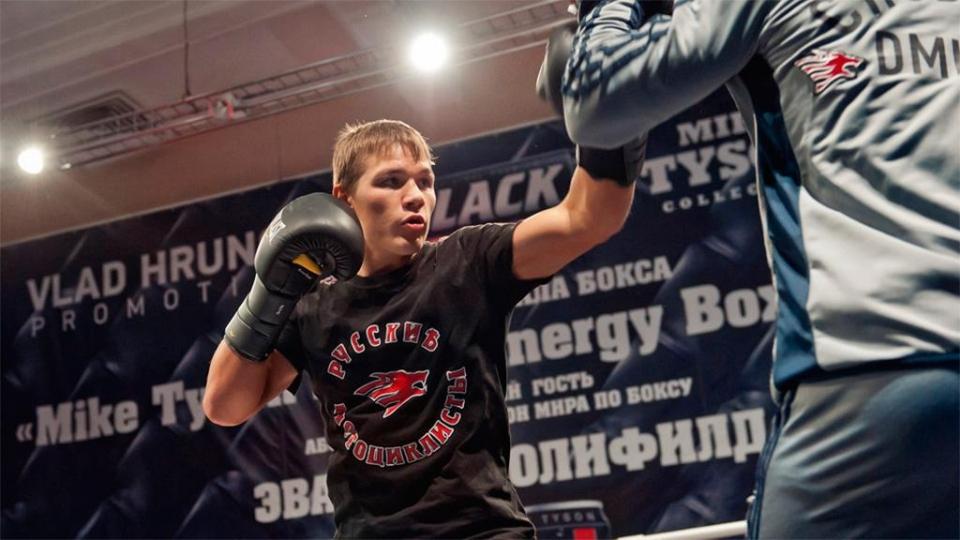 Чудинов проиграл Гроувзу в бою за титул чемпиона WBA