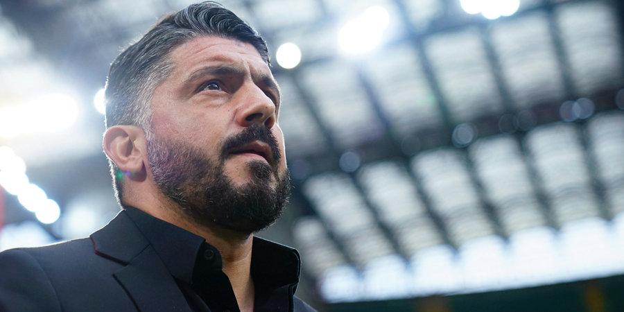 «Тоттенхэм» может назначить Гаттузо на пост главного тренера