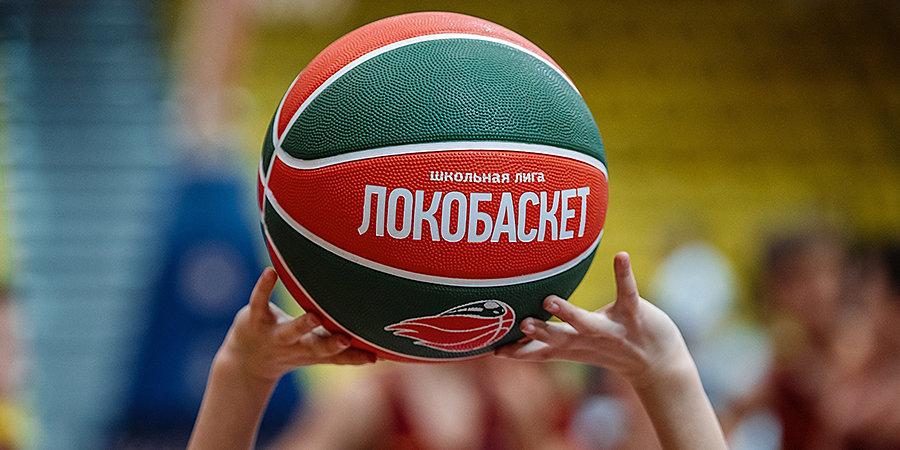 «Локомотив-Кубань» подписал пятилетний контракт с Калиновым