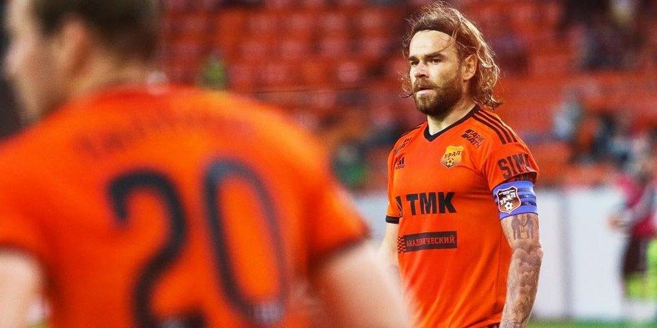 Бикфалви признан болельщиками лучшим игроком «Урала» в сентябре