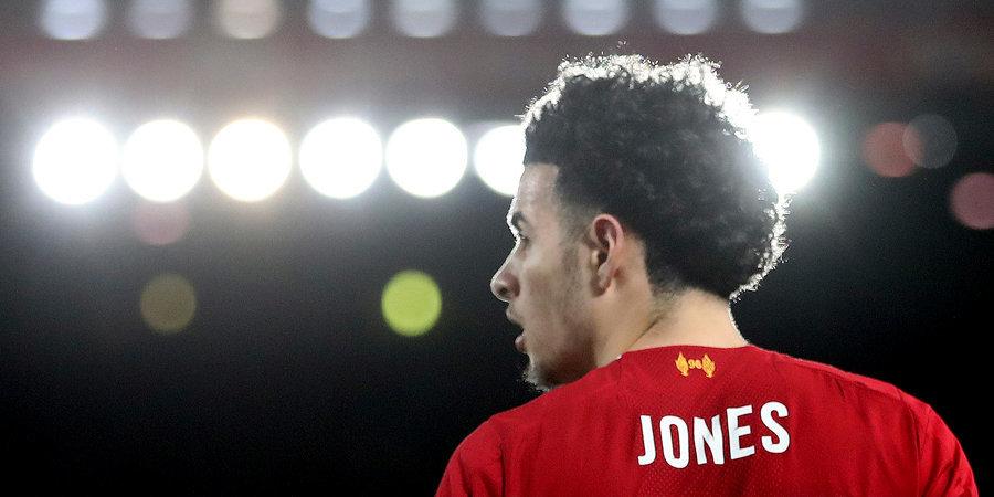 «Ливерпуль» в дебютном матче Минамино обыграл «Эвертон» в Кубке Англии. 18-летний воспитанник Джонс поразил «девятку» обводящим ударом