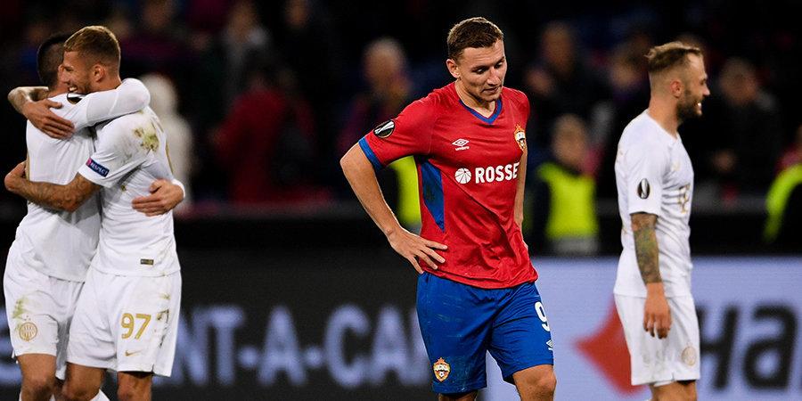 ЦСКА проводит самый мрачный год в этом десятилетии: 10 поражений и никакого прогресса