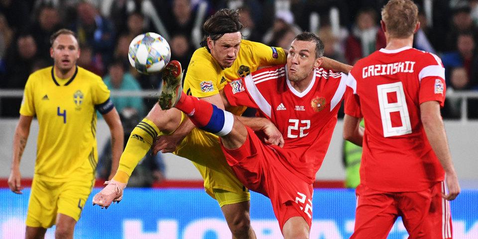Виктор Классон: «Главной задачей сборной Швеции было сдержать Дзюбу»