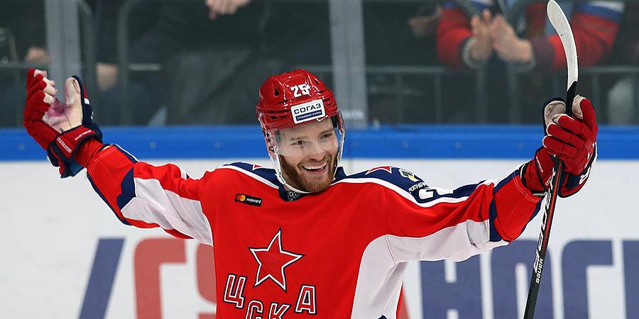 «Мне было хорошо в ЦСКА, но я решил уехать в «Коламбус». Говорим с Михаилом Григоренко, который сегодня подписал новый контракт