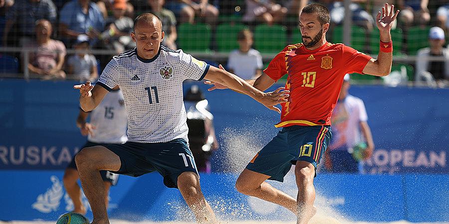 Россияне четырежды забили Испании, но уступили. 11 фолов, три желтых карточки, одна красная. Как это было