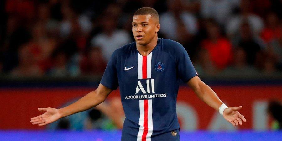 «Лилль» и «Лион» опережают «ПСЖ» после 16 туров чемпионата Франции. Команда Тухеля снова не выиграла