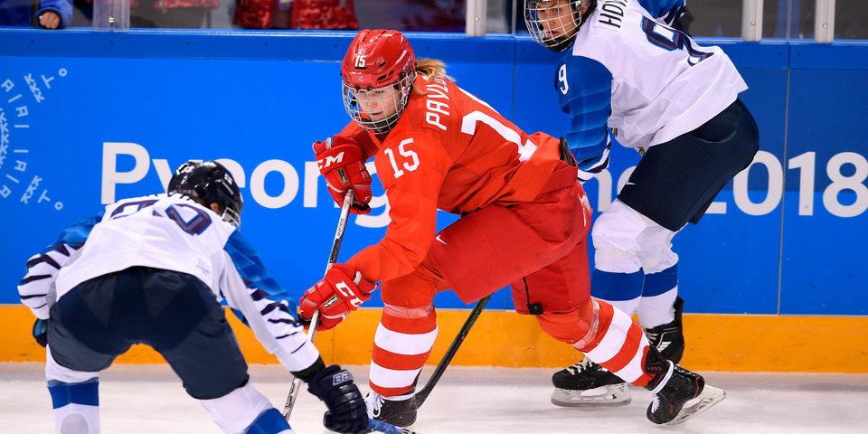 Россиянки проиграли команде Финляндии в матче за бронзу Олимпиады