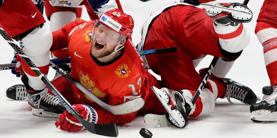 Капитан сборной Чехии назвал диким матч против России