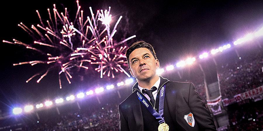 «Я не боюсь заново изобретать команды». Как Марсело Гальярдо стал легендой
