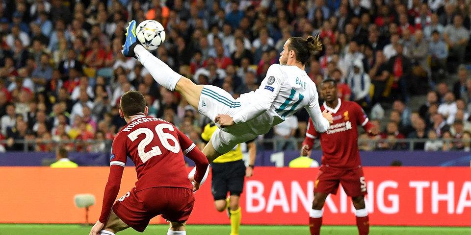 Шедевр Бэйла в финале – второй в списке лучших голов Лиги чемпионов