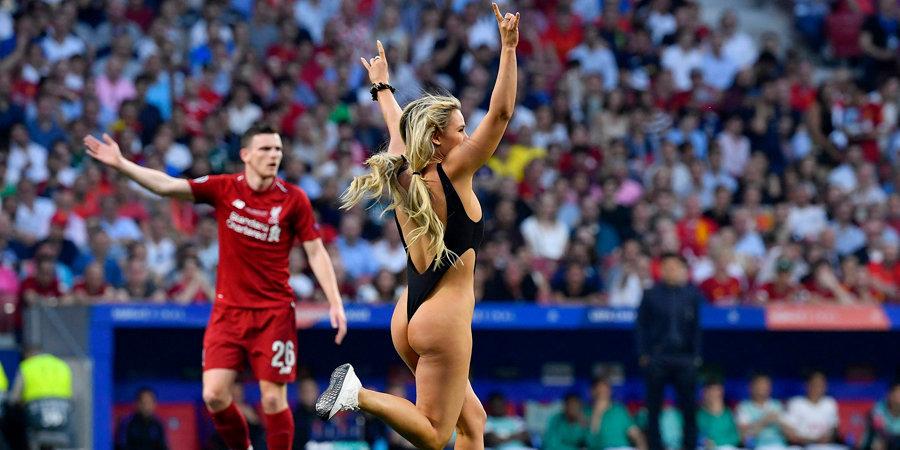 Полуголая девушка, выбежавшая на поле в финале ЛЧ, рекламировала блог русского парня. Скоро они поженятся