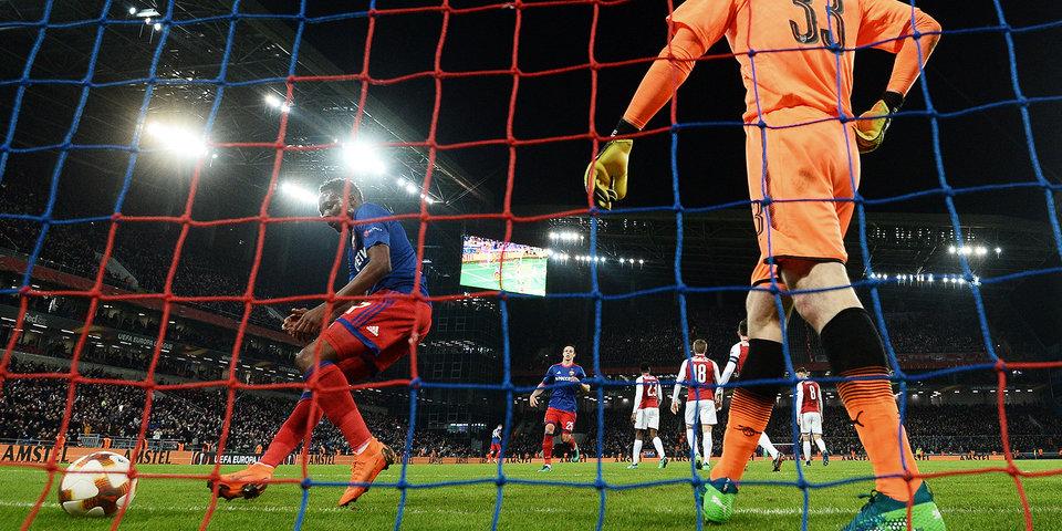 ЦСКА упустил победу над «Арсеналом» и завершил выступление в Лиге Европы. Голы и лучшие моменты