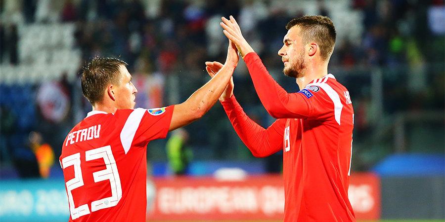 Сборная России показала, что осталось за кадром матча с Сан-Марино