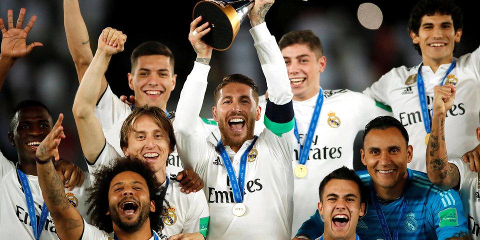 «Реал» в третий раз подряд выиграл клубный чемпионат мира! Смотри, как это было