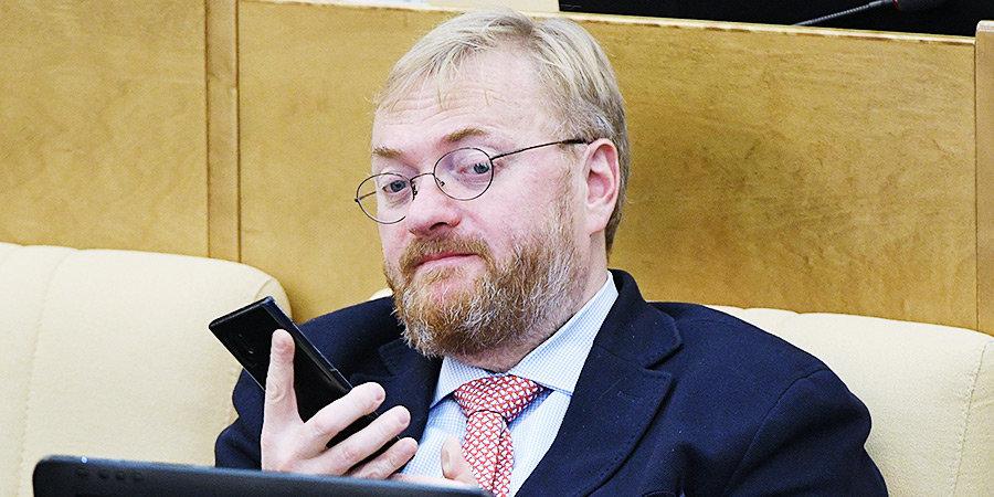 Виталий Милонов: «Я бы сократил количество легионеров до нуля, иначе в футбол скоро возьмут и Моргенштерна, и Милохина»