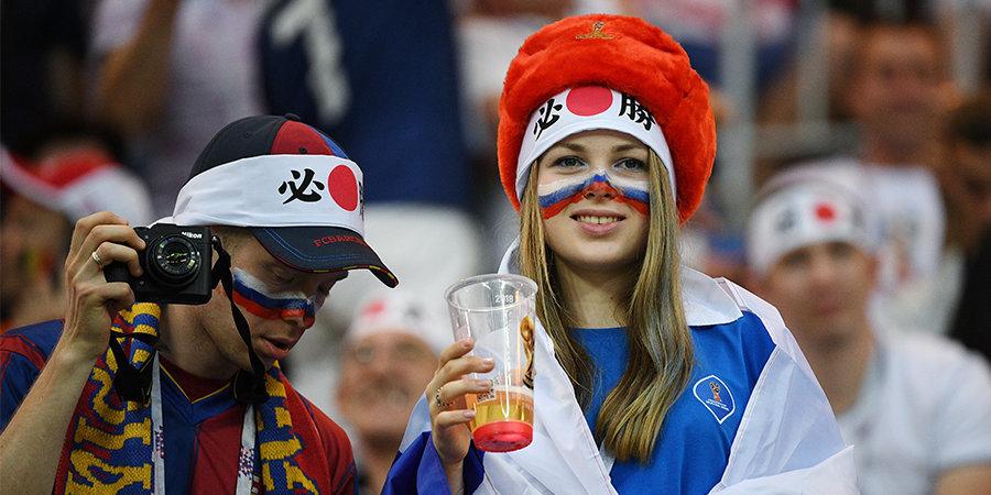 ОКР намерен открыть фан-зоны в России во время Олимпийских игр в Токио