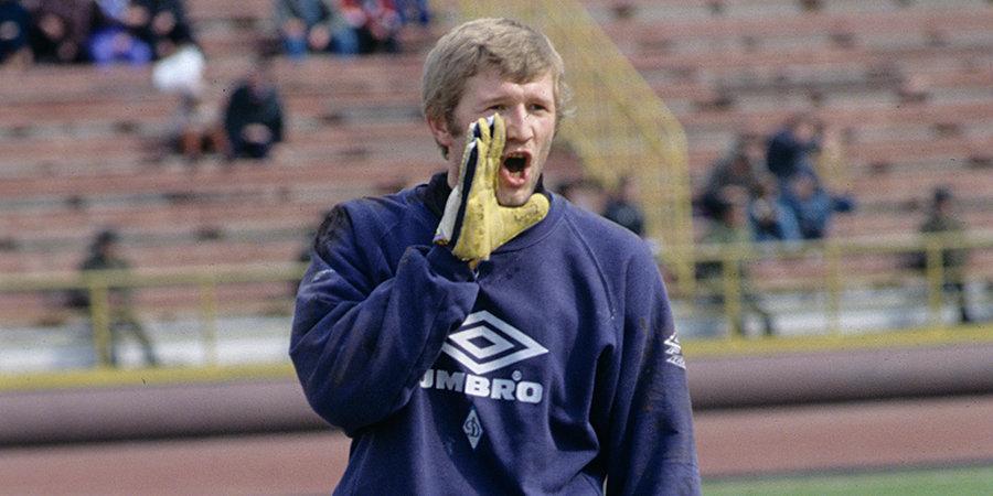 «Югослав не знал, что Газзаев главный тренер, и дал ему «леща»». Интервью с вратарем, игравшим за «Динамо» и «Спартак»