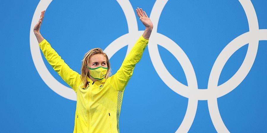 Австралийка Титмус с олимпийским рекордом выиграла финал ОИ в плавании на 200 м кролем