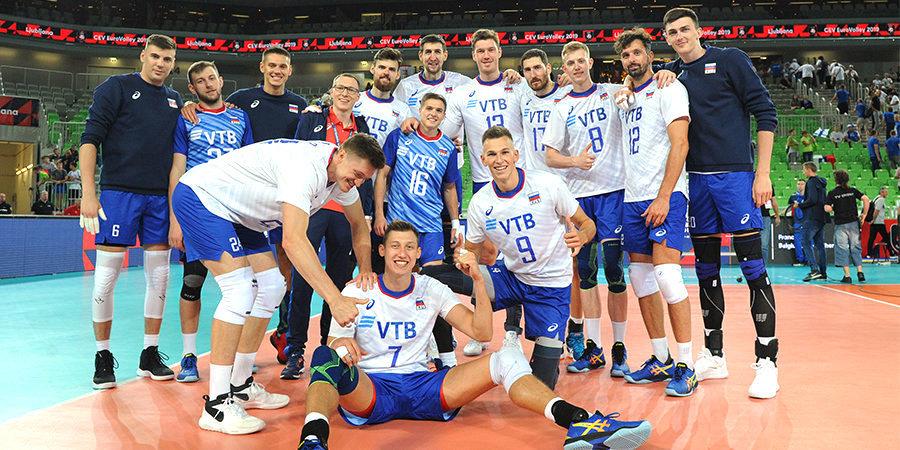 Защита титула. Российские волейболисты с победы стартовали на Евро-2019