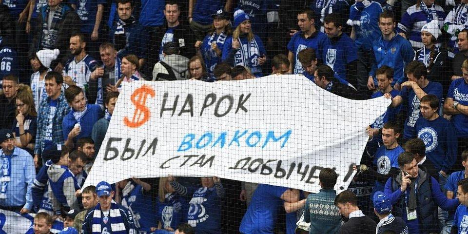 «Динамо» атакует Знарка. Что происходит?