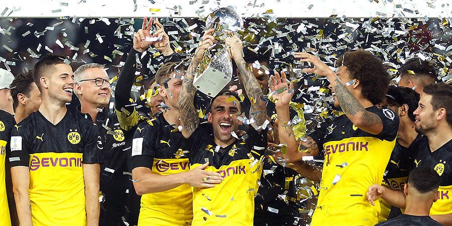«Боруссия» прервала трехлетнюю победную серию «Баварии» в Суперкубке. Триумфальное видео из Дортмунда