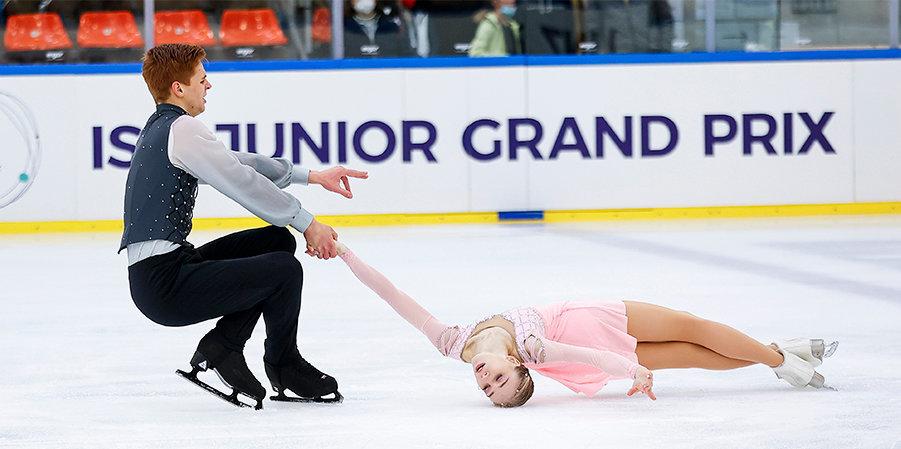 Хабибуллина и Княжук стали победителями этапа юниорского Гран-при в Австрии
