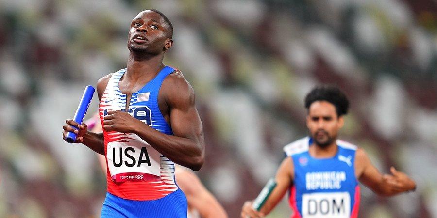 Американских бегунов дисквалифицировали после победы в квалификации, а затем отменили это решение