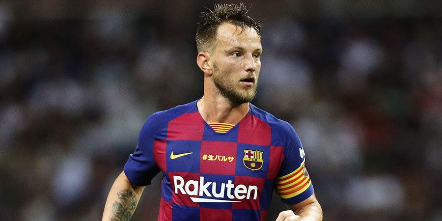 El Mundo Deportivo: «Барселона» готова отпустить Ракитича в «Севилью»