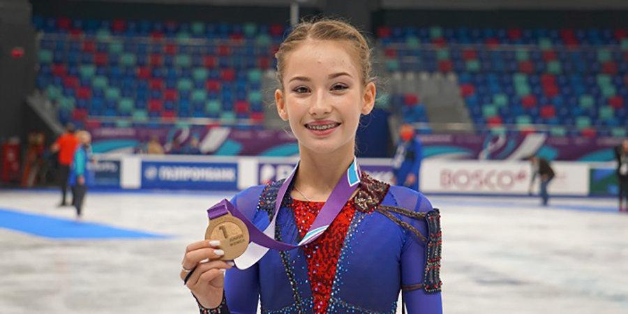 Софья Акатьева: «Уже нет ощущения, что катать с четверными прыжками — это что-то новое для меня. После двух элементов хочется прыгнуть еще и еще»