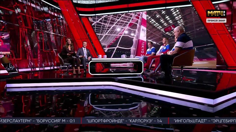 Серебро Игр в Токио, судьба тренерского штаба и перерывы Вяхиревой и Дмитриевой. Сборная России по гандболу пришла на «Матч ТВ»