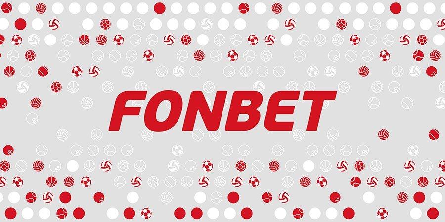 Фонбет дарит бонусы для новый и зарегистрированных клиентов к матчам сборной в Лиге наций