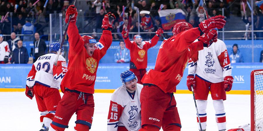 Универсиада-2019. День 7-й. Новый медальный рекорд и выход хоккеистов на Канаду