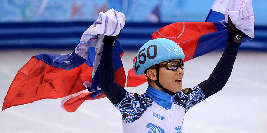 Допинг в немецкой сборной, золотой дубль в шорт-треке. Что происходило на Олимпиаде в Сочи 21 февраля